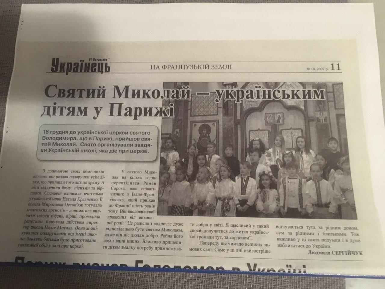 Ukrainets_200710_11