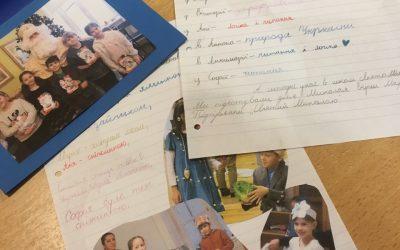 Листування з учнями української школи у Відні