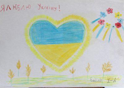 Водянчук Емілія, 1а клас