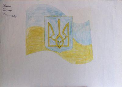 Гресько Настя, 4а клас