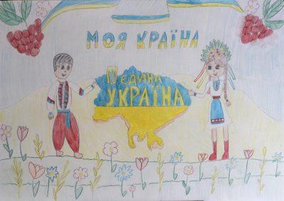 Соловій Анна, 5 клас
