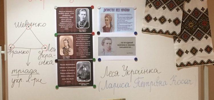 Літературний портрет Лесі Українки «Мрії зламане крило…»