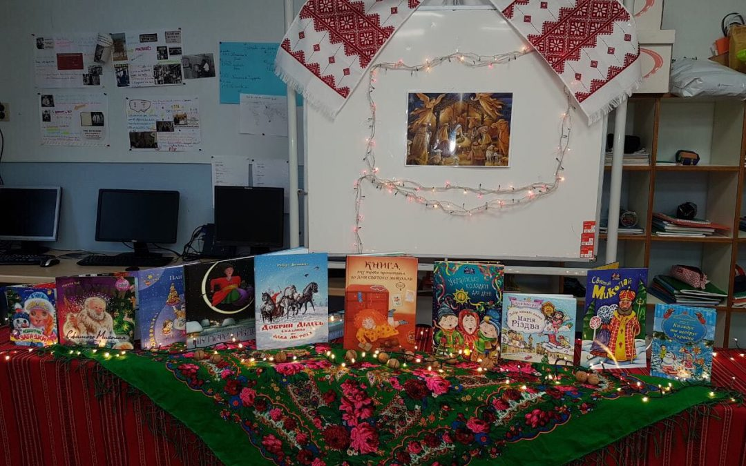 Зимові читання із присмаком Різдва, Нового року і Святого Миколая!
