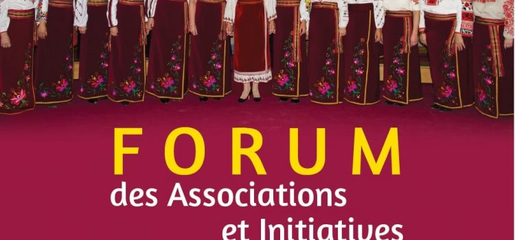 Участь школи у Другому форумі франко-українських асоціацій та ініціатив