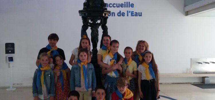 Музей Pavillon de l'Eau