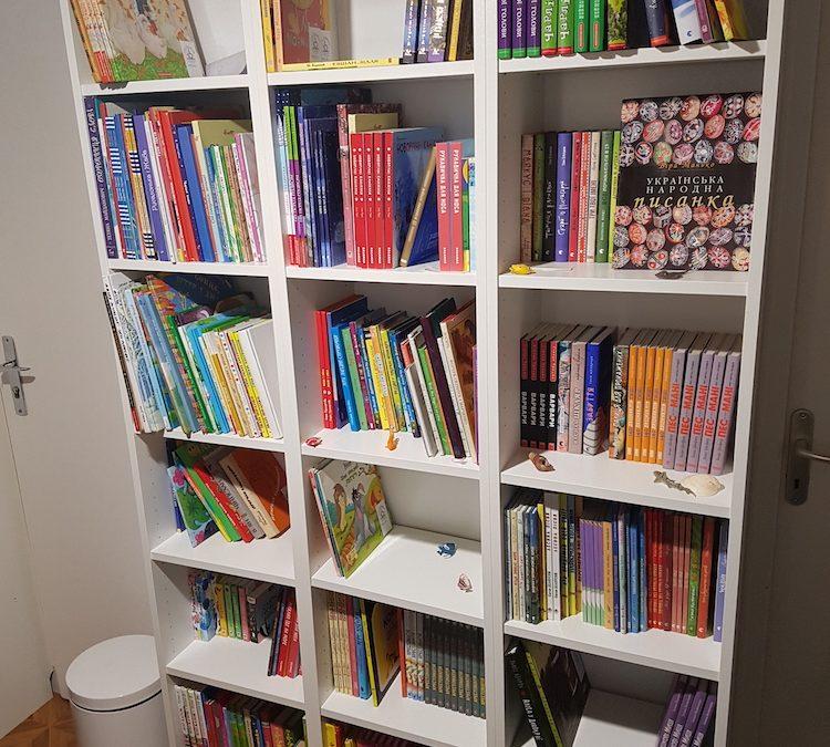 Нове приміщення шкільної бібліотеки